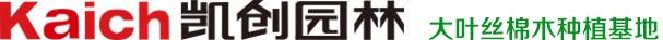 园林logo.jpg