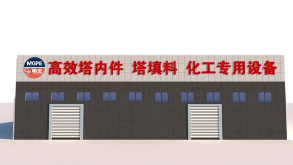 山东淄博凯创园林厂区设计2.jpg