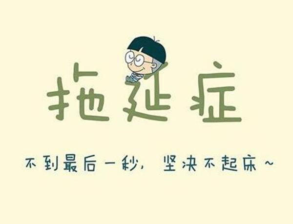 山东淄博凯创园林马拉松团队1.jpg