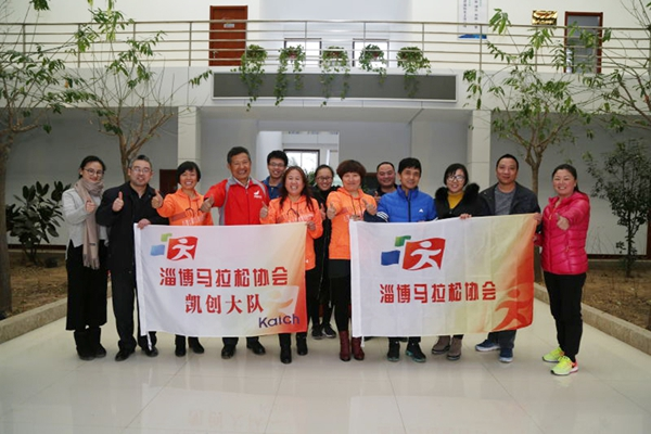 山东淄博凯创园林马拉松团队2.jpg