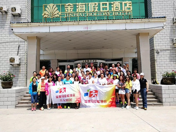 山东淄博凯创园林马拉松团队5.jpg