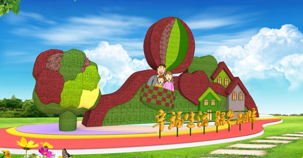 山东园林公司园艺雕塑设计2.jpg