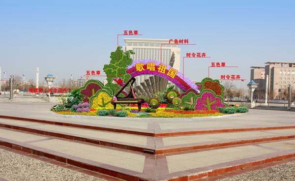 山东园林公司园艺雕塑设计3.jpg