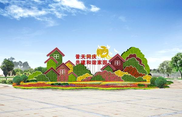 山东园林公司园艺雕塑设计5.jpg