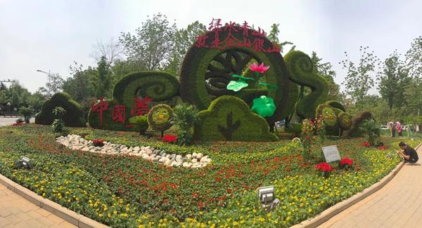 山东淄博园艺植物绿雕立体花坛制作1.jpg