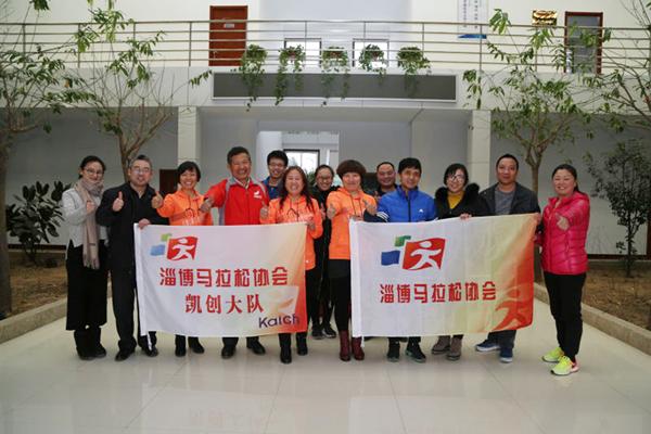 山东淄博凯创园林文化3.jpg