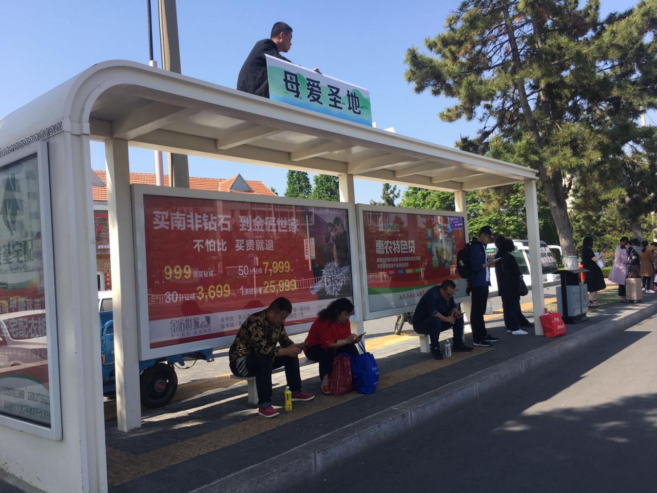 淄博广告设计传媒公司
